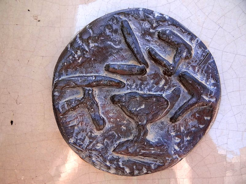 Ancient Coin from Gamla archaeology site